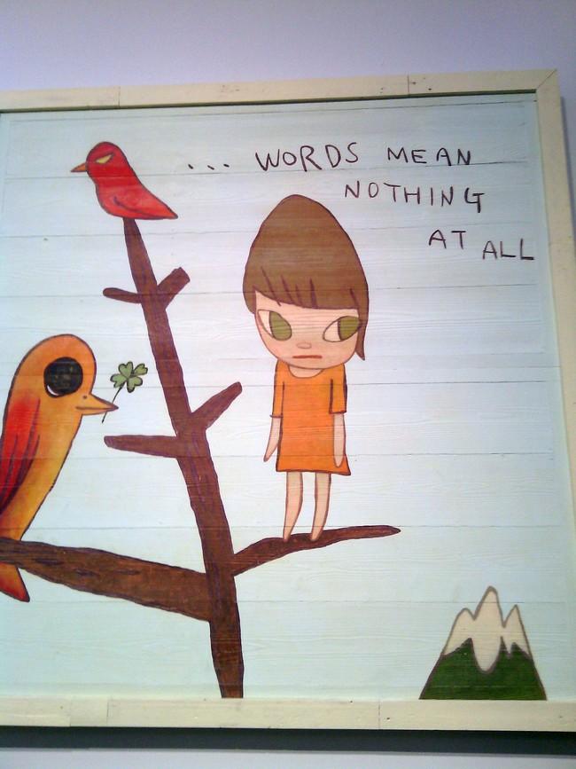 Nara -words...