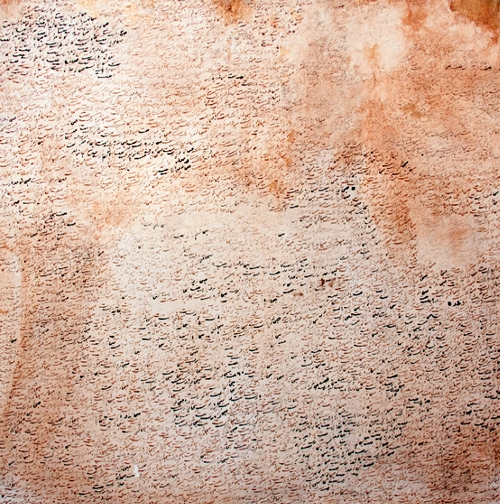 Farideh Lashai Untitled, early 2000's Acrylic and ink on canvas 35 x 35 in
