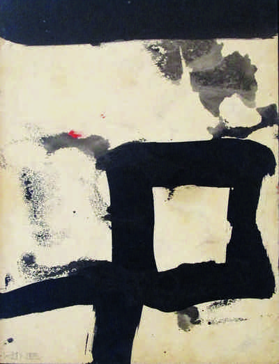 Franz Kline Untitled, 1963 Oil on paper mounted on board, 11 x 8.5 in