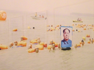 People Crossing the Yellow River by Zhang Kechun