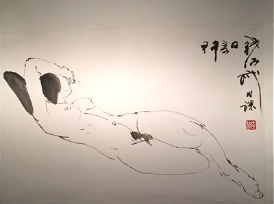 Figure Line Drawing No. 3- 58 x 90cm (22.83 x 35.40 inches)1