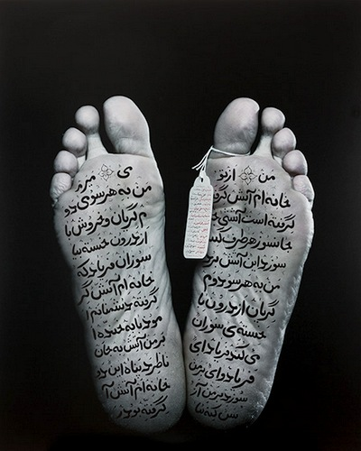 Allegiance with Wakefulness, 1994, from the series Women of Allah. Ink on RC print, photograph taken by Cynthia Preston