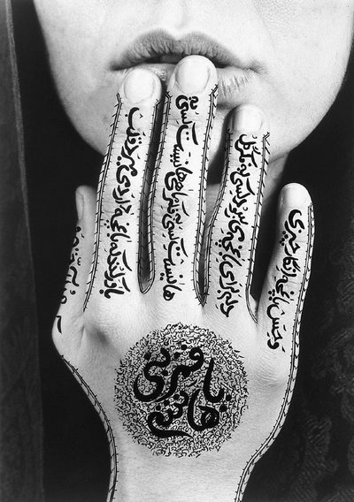 Untitled, 1996, from the series Women of Allah. Ink on RC print, photograph taken by Larry Barns